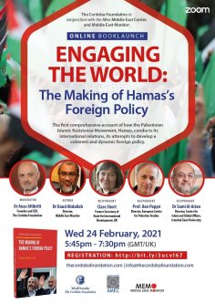 Engaging the World: The Making of Hamas's Foreign Policy [The Cordoba Foundation]