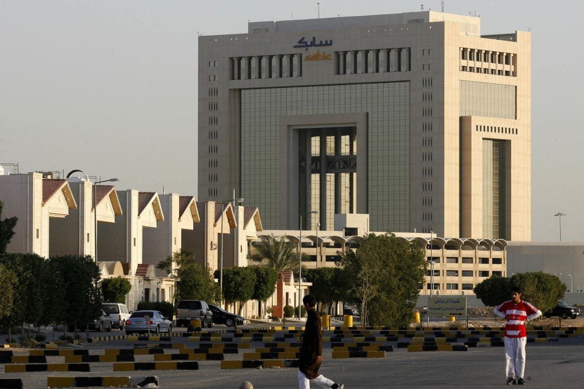 The offices of Sabic, the world's largest petrochemicals firm by market value, in the Saudi capital Riyadh on January 20, 2009 [AFP via Getty Images]