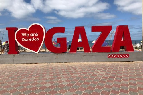 I love Gaza sign [Eman Abusidu/Middle East Monitor]