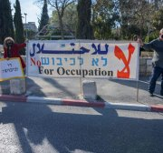 The UN's scrutiny of Israel deflects from its complicity in its ongoing occupation