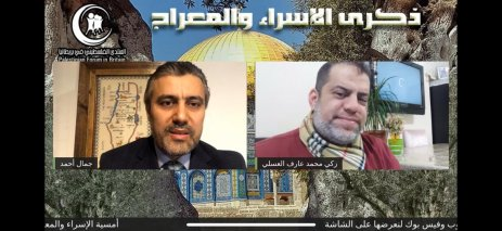 Palestinian Forum in Britain hosted an online event in solidarity with the people of the Sheikh Jarrah neighbourhood of Jerusalem on 19 9 March 2021 [Palestinian Forum in Britain]