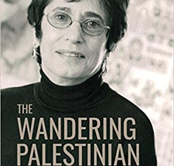 The Wandering Palestinian