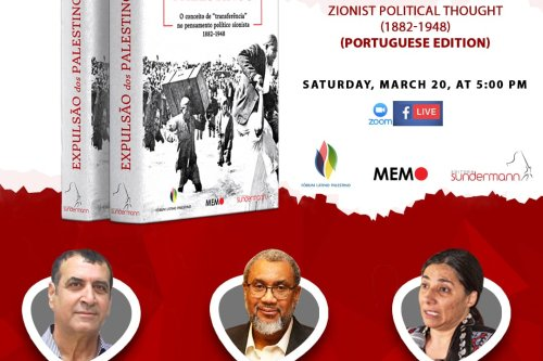 Book Launch: Expulsion of Palestinians, by Nur Masalha