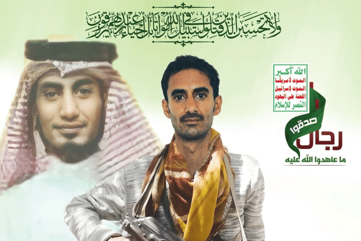 A former Saudi Arabian soldier was given a state funeral in the Yemeni capital Sanaa on Saturday after being 'martyred' fighting alongside the pro-Houthi armed forces in the province of Marib [@ameanhayyan/Twitter]
