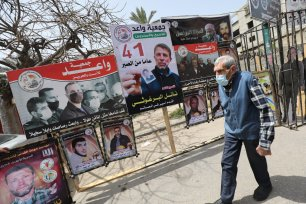 Gaza marks Palestinian Prisoners' Day [Mohammed Asad/Middle East Monitor]