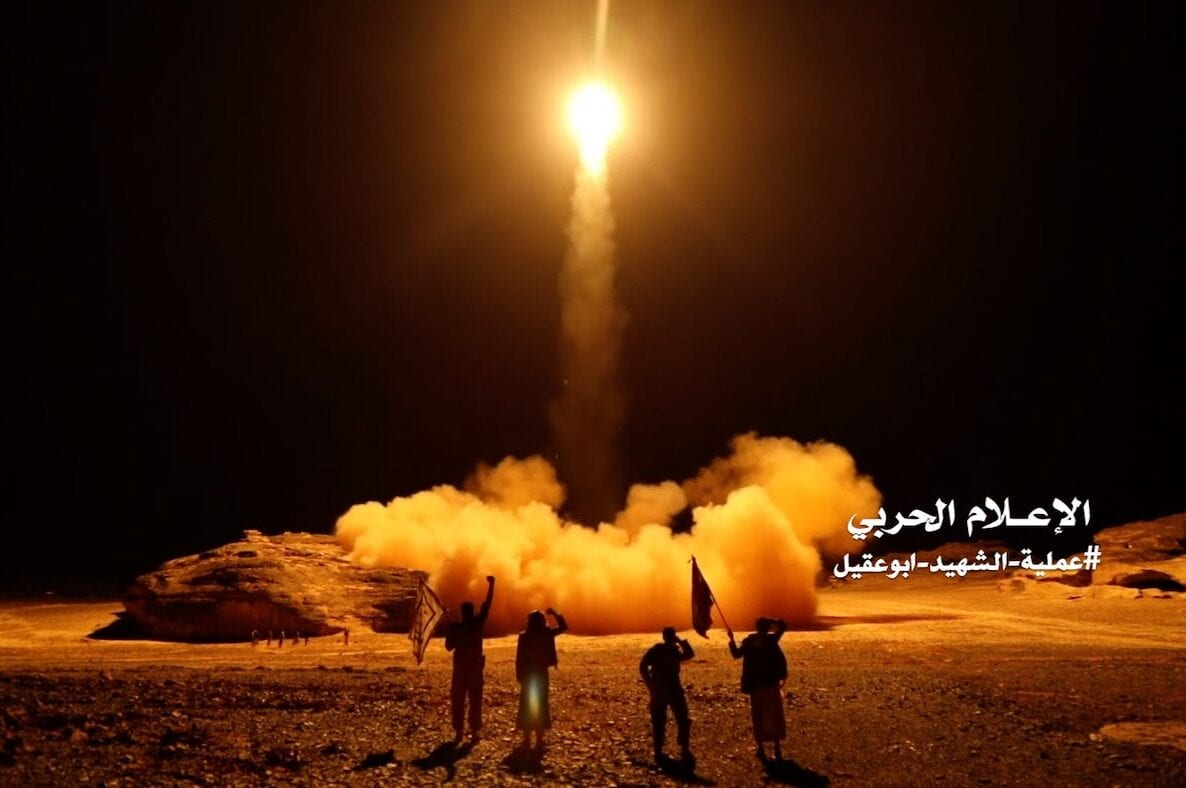 An image grab taken from a video handed out by Yemen's Houthi rebels on 27 March 2018 shows what appears to be Houthi military forces launching a ballistic missile on March 25 reportedly from the capital Sanaa. [AFP via Getty Images]