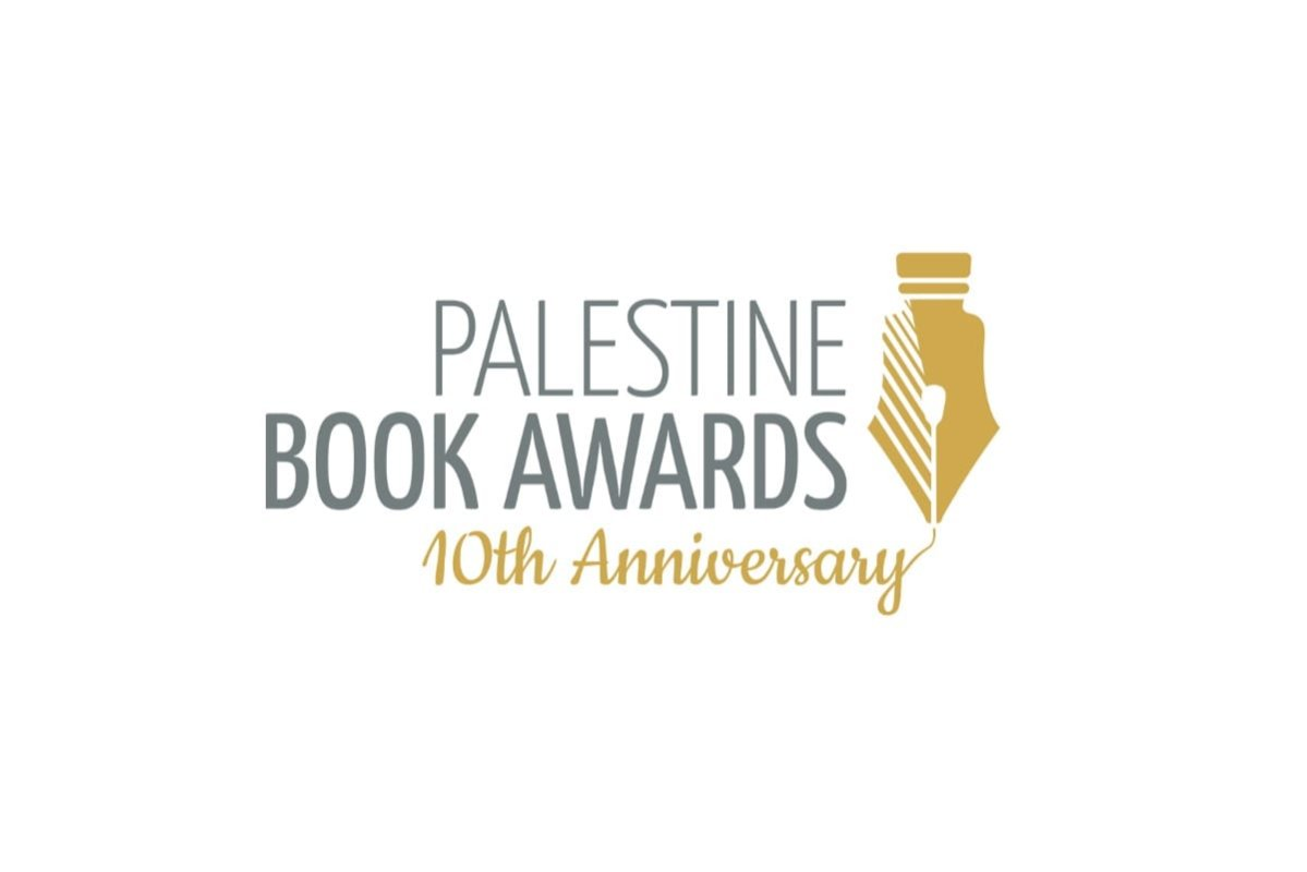 MEMO marks 10 years of the Palestine Book Awards