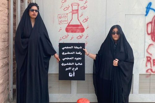 Thumbnail - Kuwaiti women calling for better protection after harrowing murder
