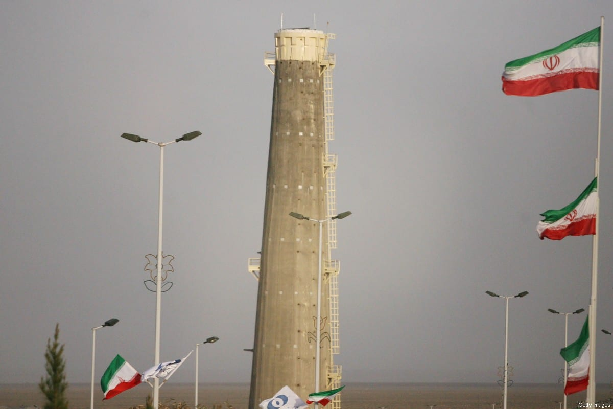 A general view of the Natanz nuclear enrichment facility, is seen on April 9, 2007, 180 miles south of Tehran, Iran. [Majid Saeedi/Getty Images]