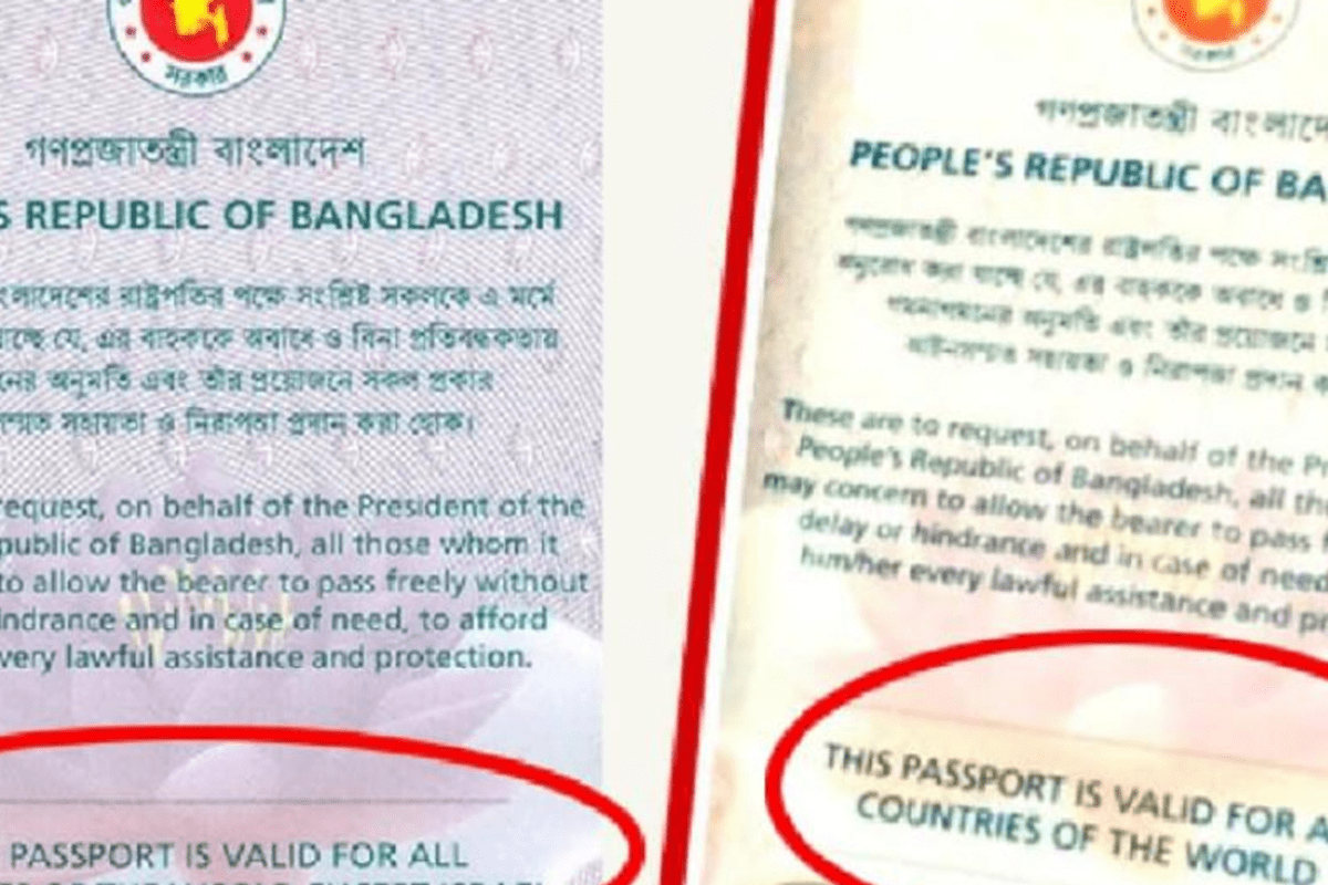Bangladesh passports will no longer bear the text 'valid for all countries of the world except Israel' [@GiladCohen_/Twitter]