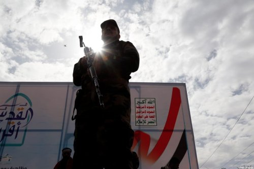 A Houthi security soldier stands guard on May 07, 2021 in Sana'a, Yemen [Mohammed Hamoud/Getty Images]