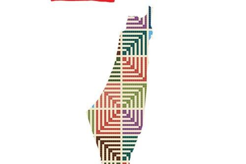Palestine: A Socialist Introduction