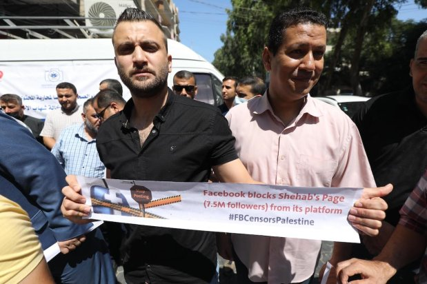 Palestinians in Gaza protest against Facebook's decision to delete the account of the Shehab News Agency on 17 July 2021 [Mohammed Asad/Middle East Monitor]