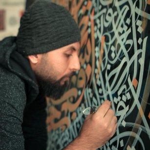 Art exhibitions by Belal Khaled [https://www.instagram.com/belalkh]
