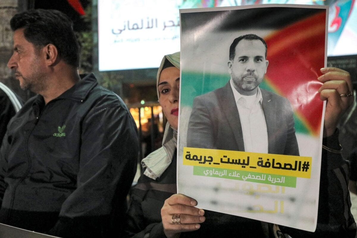 Palestinians demonstrate in support of Palestinian journalist Alaa al-Rimawi (in pictures) on May 4, 2021 [HAZEM BADER/AFP via Getty Images]