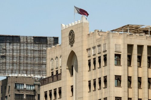 A picture taken on June 6, 2017 shows The Qatari embassy in the Egyptian capital Cairo on 6 June 2017 [KHALED DESOUKI/AFP/Getty Images]