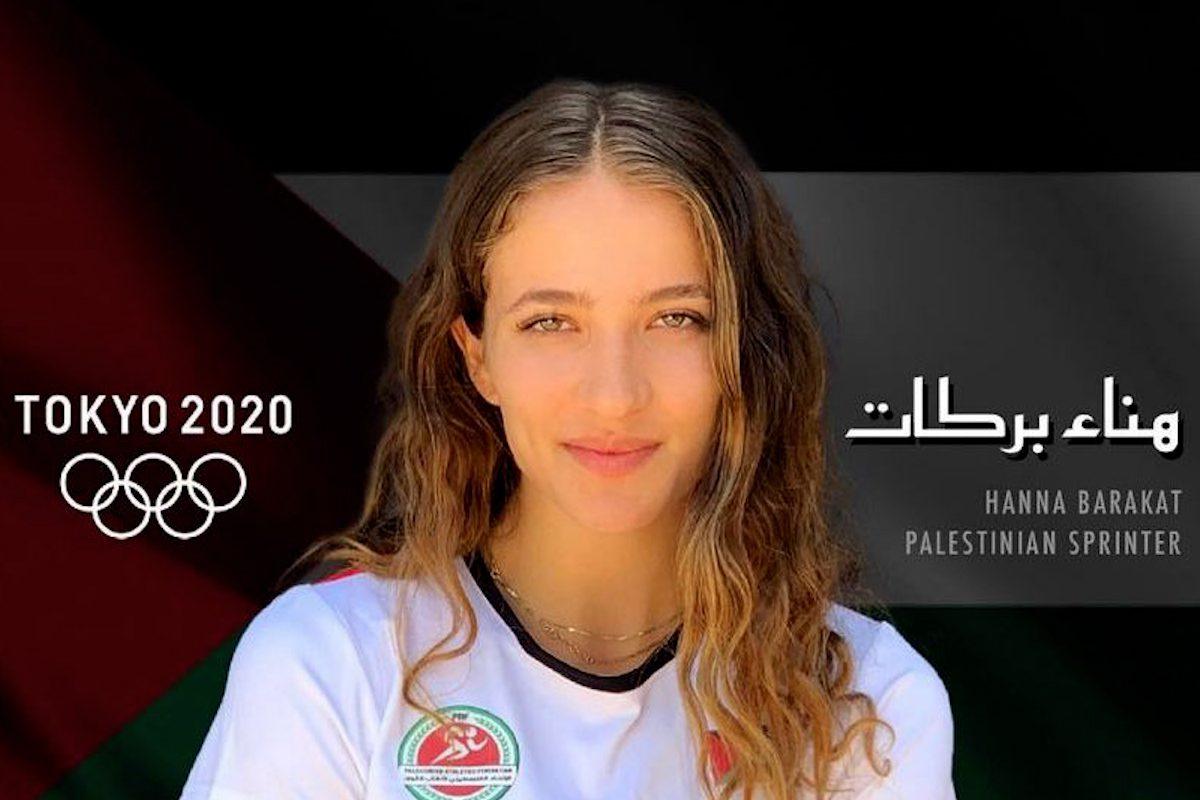 Meeting Palestine's Olympic heroes: Hanna Barakat