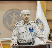 UAE-backed separatists declare state of emergency in south Yemen
