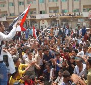 Yemen: protests in Taiz over currency crisis