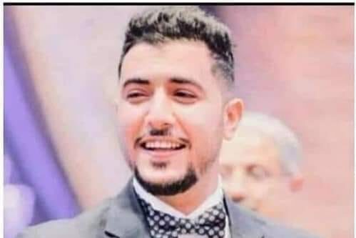 Tens of thousands of members of the Yemeni community in the US have denounced and protested against the murder of Yemeni-American Abdul-Malik Al-Sanabani [@alhaj200200/Twitter]