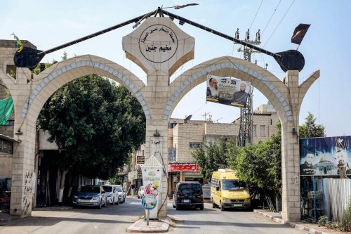 The entrance into the Jenin camp for Palestinian refugees in the north of the occupied West Bank, on September 10, 2020 [JAAFAR ASHTIYEH/AFP via Getty Images]
