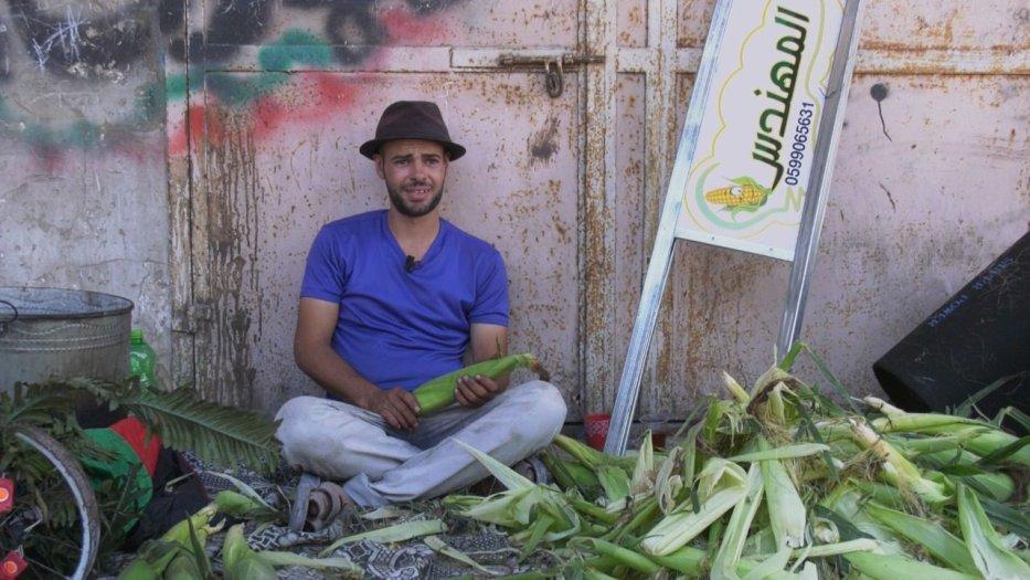 Palestinian computer engineer, Hamdi Lubbad
