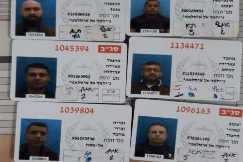 Thumbnail - Israel captures last 2 Palestinian Gliboa prison escapees
