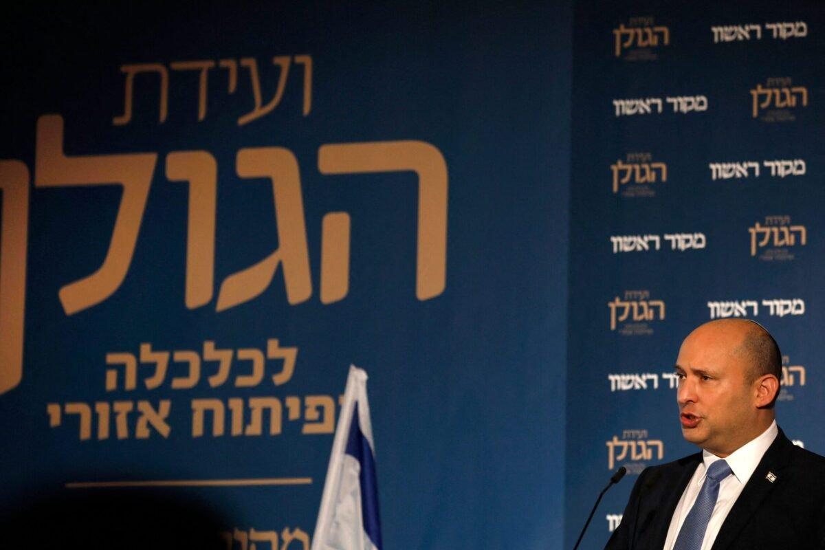 Israel Prime minister Naftali Bennett on October 11, 2021 [JALAA MAREY/AFP via Getty Images]