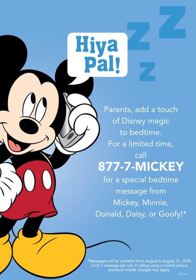 Free Disney phone call