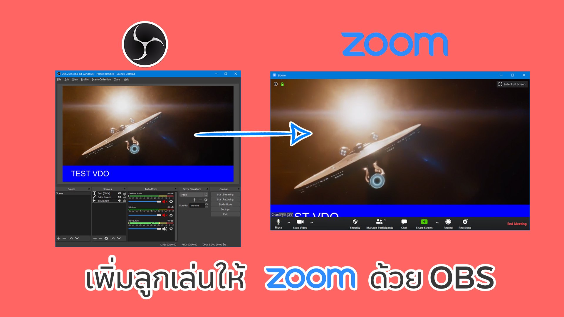 Obs zoom