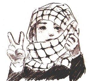 سجل انا عربى