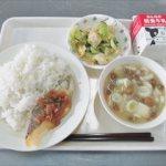 今日の給食・9月20日(水)