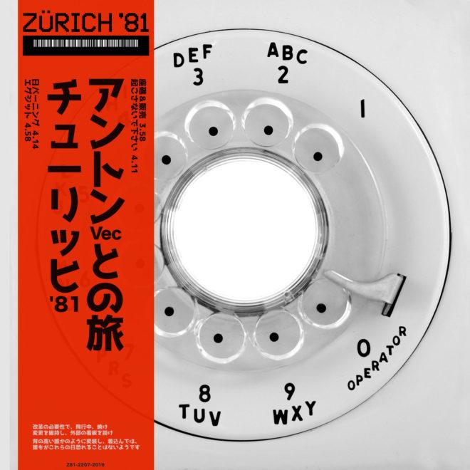 Zurich 81