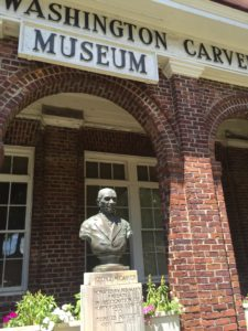 The Carver Museum on the campus of Tuskegee University
