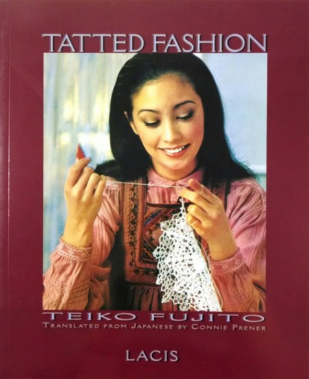 Tatted Fashion by Teiko Fujito