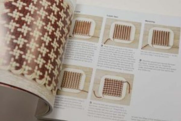 pin loom book (2 of 4)