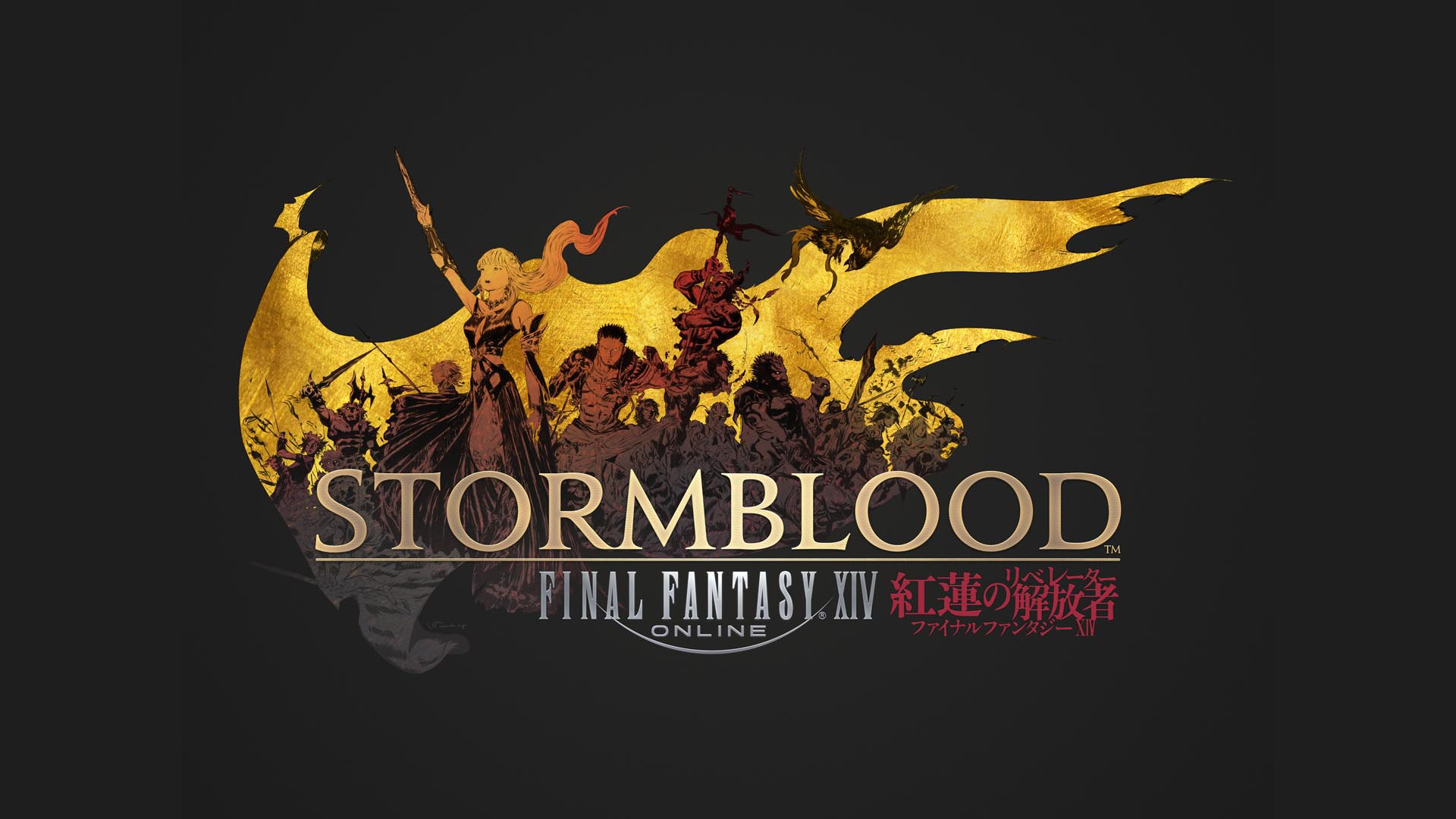FINAL FANTASY XIV Stormblood Patch 425 Enthllt Das
