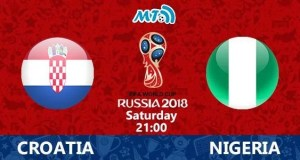 Croatia vs Nigeria Prediction and Betting Tips