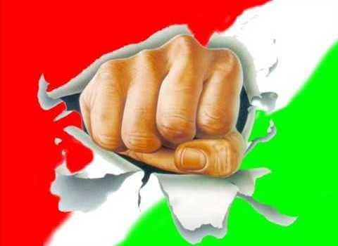 basta italia