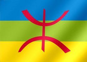 berber_amazigh