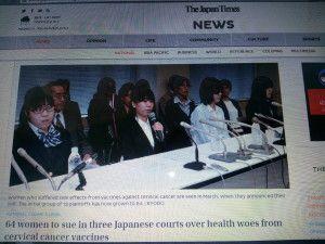 Japón vacuna papiloma