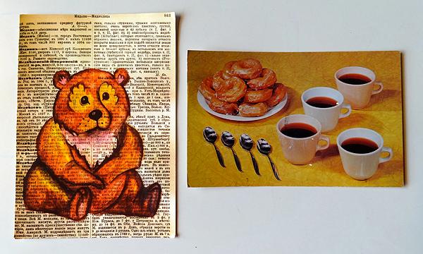 Tässä viikon postikortit, kokonaiset kaksi kappaletta. :)