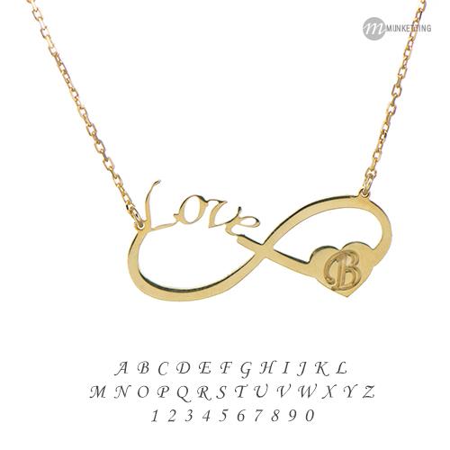 Love-infinity-met1Letter