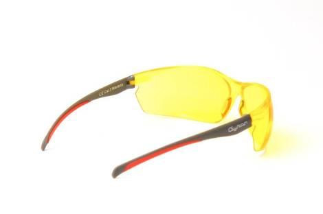 Gyron Marans - Sportbril - geel