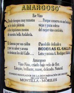 Fino Amargoso Bodegas El Gallo