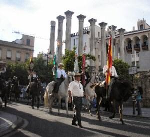 Hermandad del Rocío de Córdoba