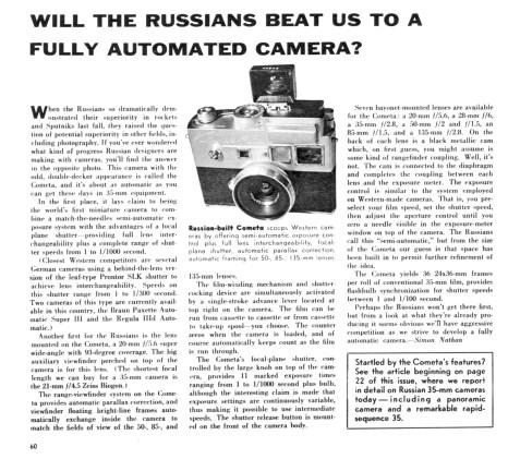 KepplerRussianCameras-7