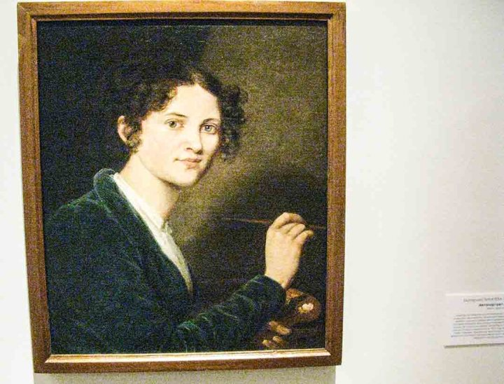 Self portrait of Ekaterina Chikacheva , 1812, State Russian Museum in St Petersburg,