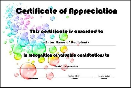 certificate of achievement template 20