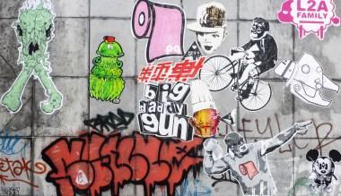 brussels_2013_streetart_02